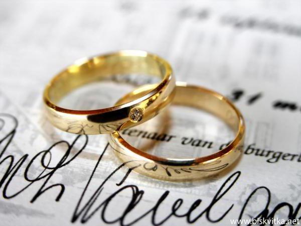 Обручальные кольца, оригинал