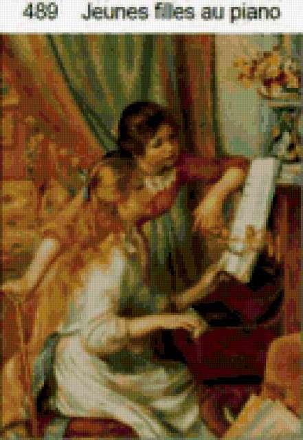 Уроки фортепиано, предпросмотр
