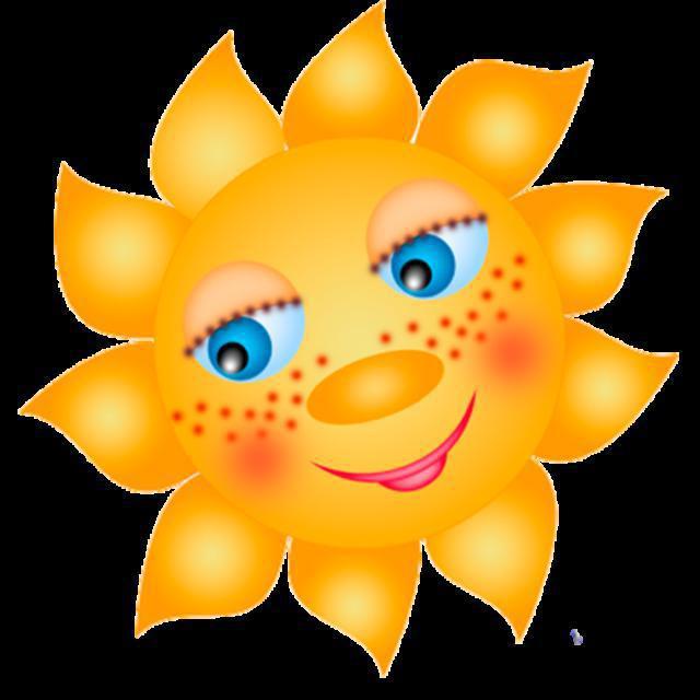 Солнышко, мультик