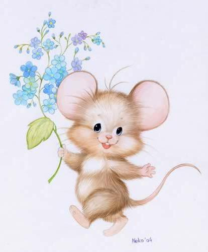 Мышонок с незабудками, мышонок