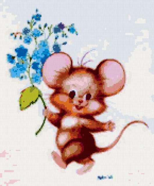 Мышонок с незабудками