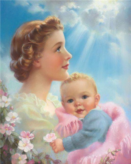 Материнство, материнство