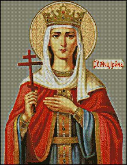 Св. ирина, икона, св.ирина