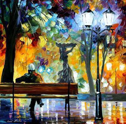 Вечер в парке, оригинал