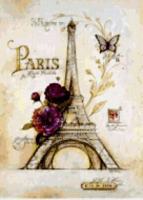 Пион из Парижа, предпросмотр