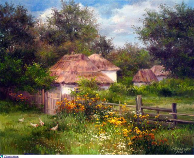 Сельский пейзаж, оригинал