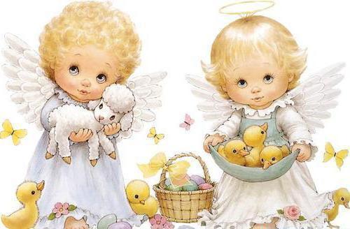 Маленькие ангелочки, оригинал