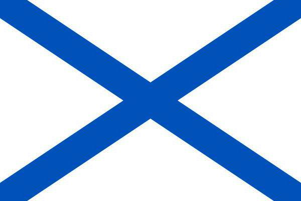 Андреевский флаг, оригинал