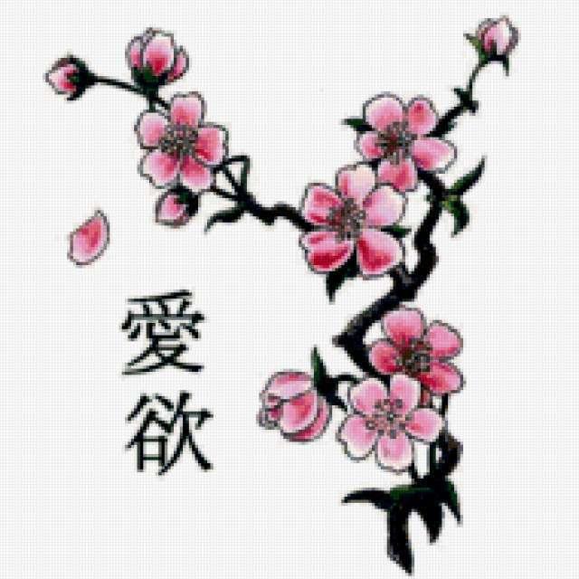 Цветок сакуры, предпросмотр