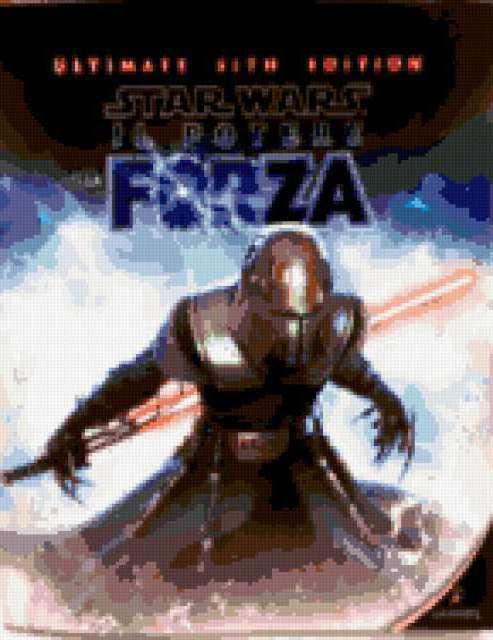 Star Wars, предпросмотр