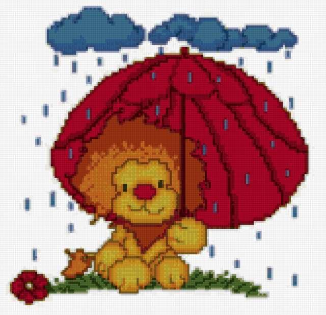 Львёнок под зонтиком