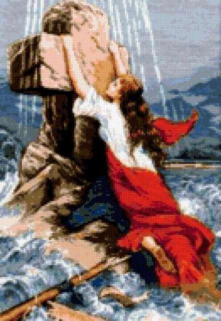 Чудесное спасение