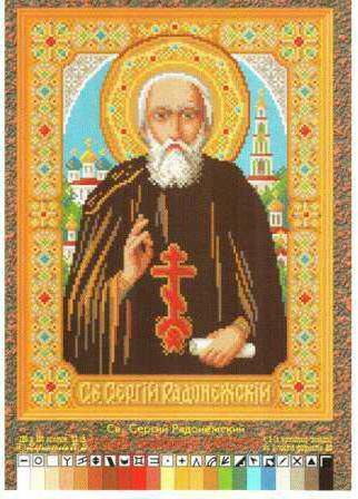 Сергий Радонежский, икона.