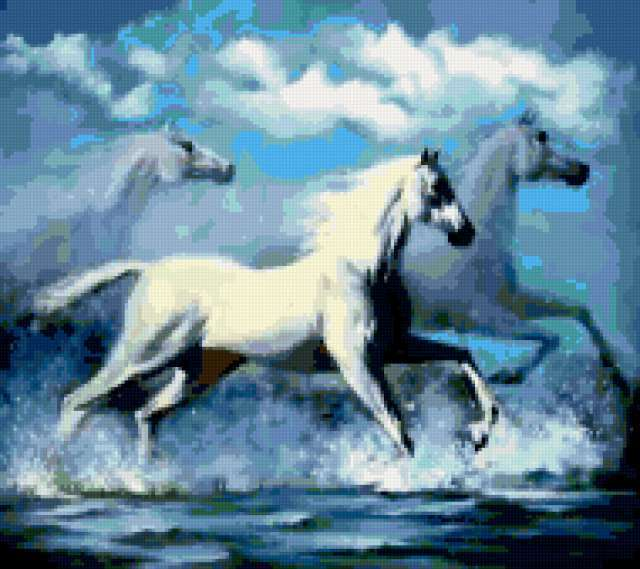 Бег лошадей по волнам,