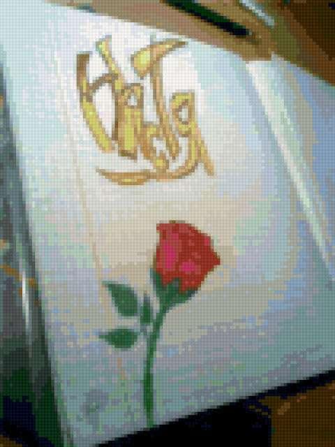 нарисованная роза, роза