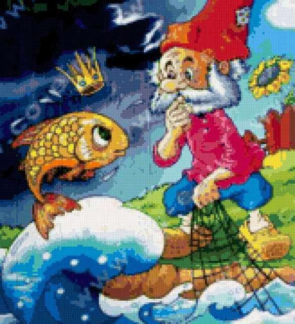 Старик и золотая рыбка,