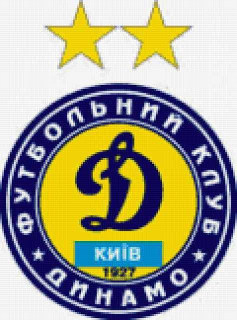 Динамо Киев, предпросмотр