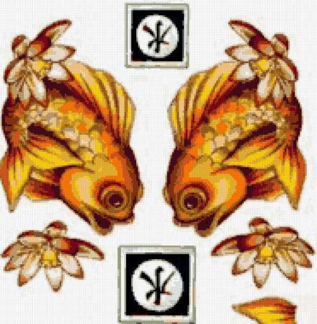 Золотые рыбки и иероглиф,