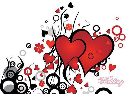 два сердца, два сердца