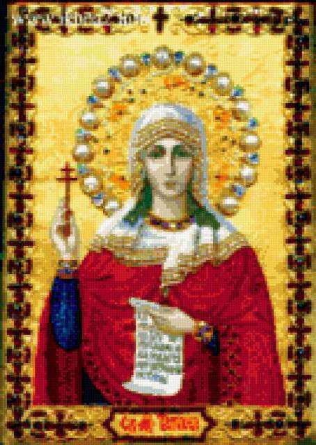 Св.Татьяна, икона