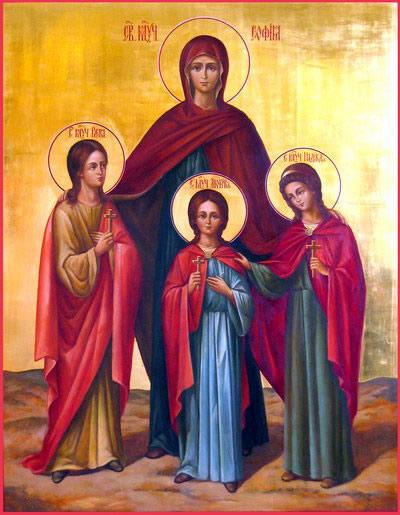Вера, Надежда, Любовь и София,