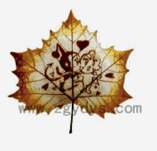 Кленовый лист))),