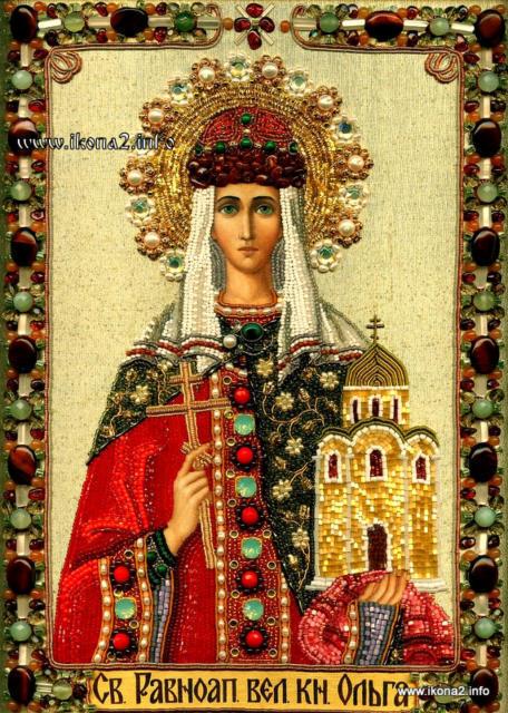 Святая княгиня Ольга, оригинал