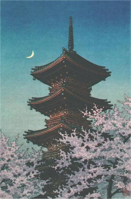 Пагода, япония, пагода, пейзаж