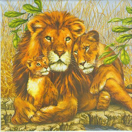 Семейство львов))), оригинал