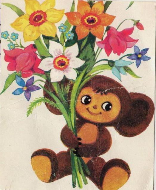 Чебурашка и цветы, оригинал