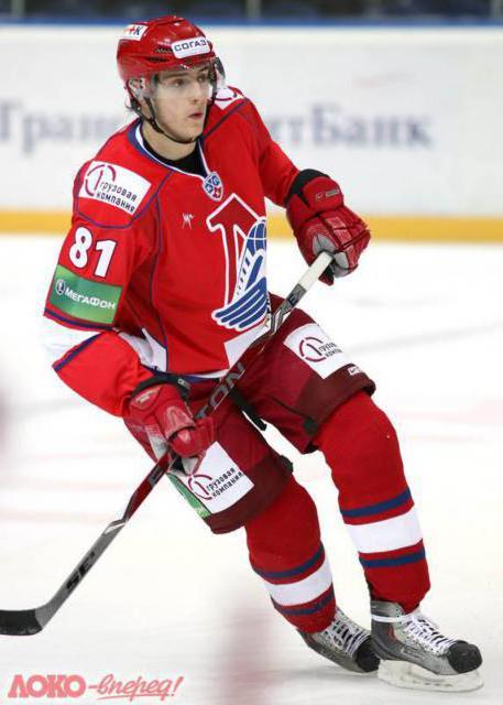 ХК Локомотив, хоккей,