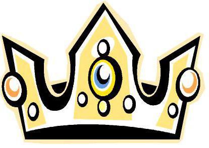 Корона, оригинал