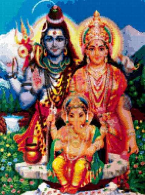 Шива, Парвати и Ганеша,