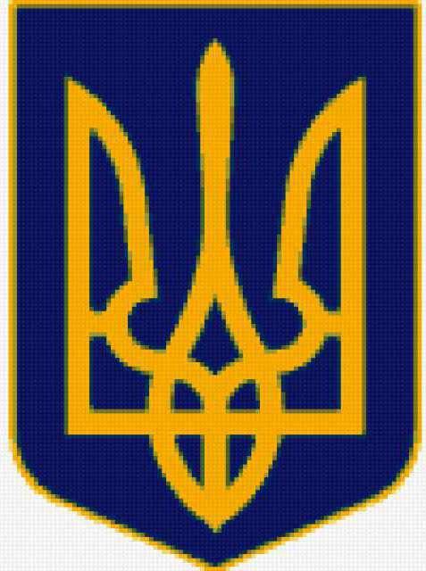 Герб украины 2 , предпросмотр