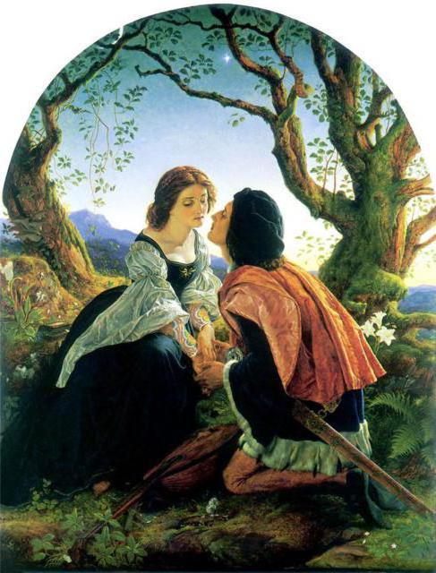 Ромео и Джульетта, любовь