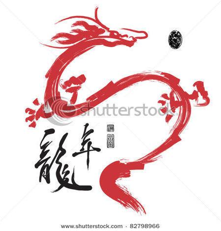 Дракон, дракон, китай, япония,