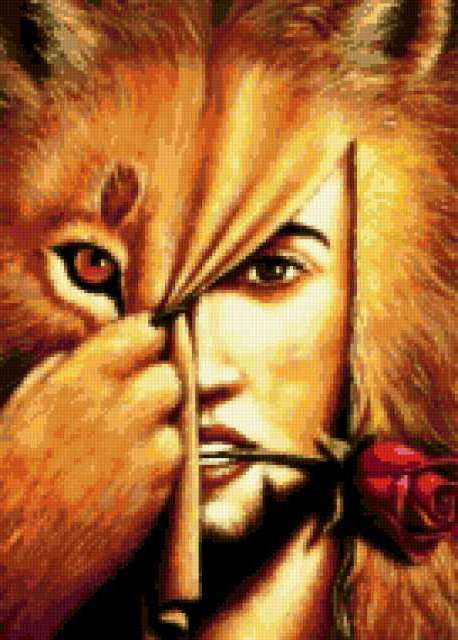 Под маской льва, предпросмотр