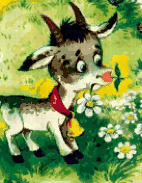 Коза с ромашками, предпросмотр