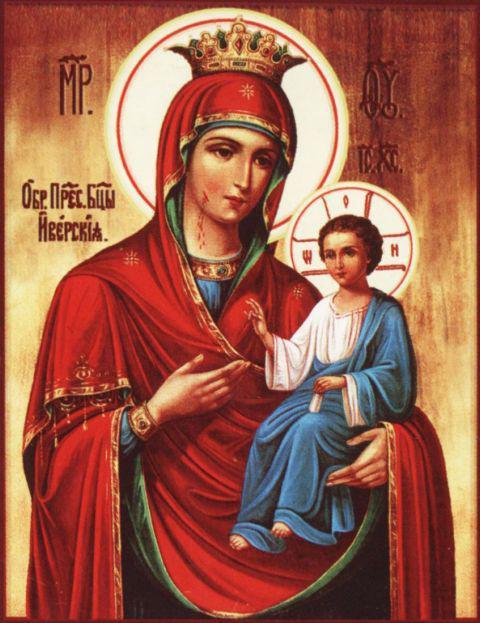 Иверская икона Божей матери,
