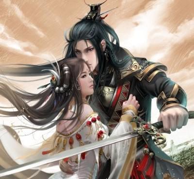 Любовь и Война, оригинал
