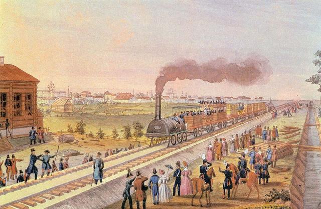 Поезд в Царское Село, оригинал