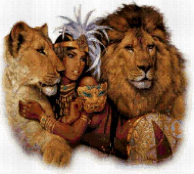 Девушка и львы, предпросмотр