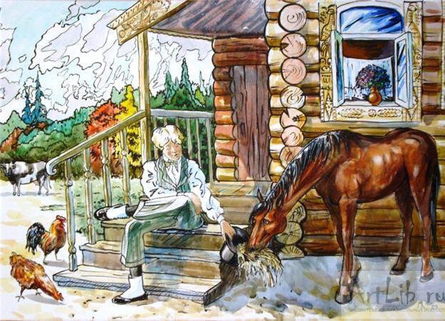 домик, есенин, лошадь,