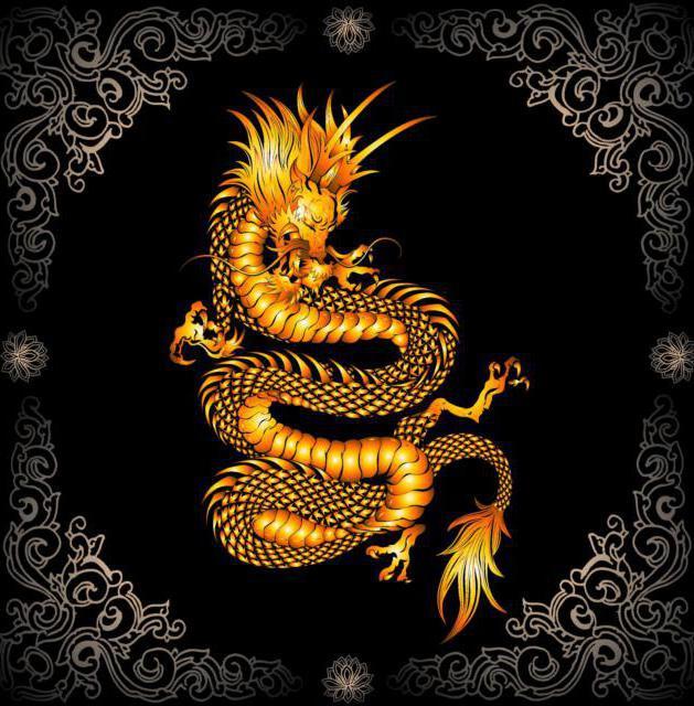 Золотой дракон, дракон
