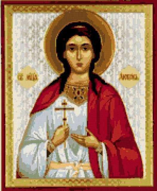 Мученица Любовь, православие