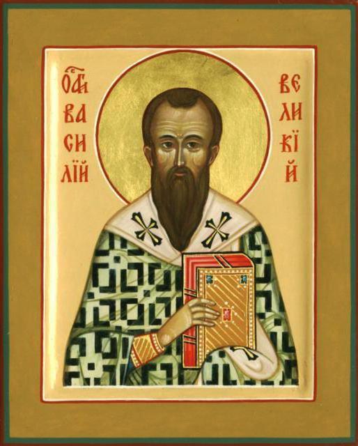 Василий Великий, православие