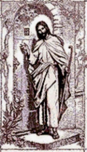 Иисус стучится в твою дверь,