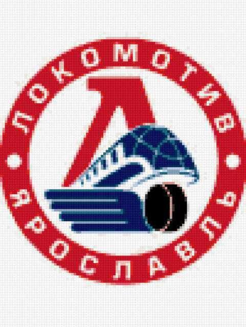 Локомотив Ярославль