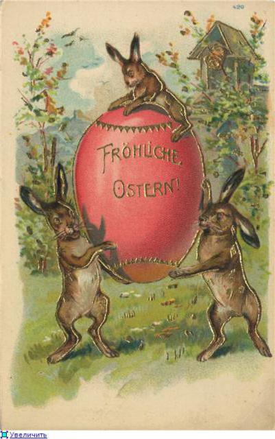 Пасхальная открытка, оригинал