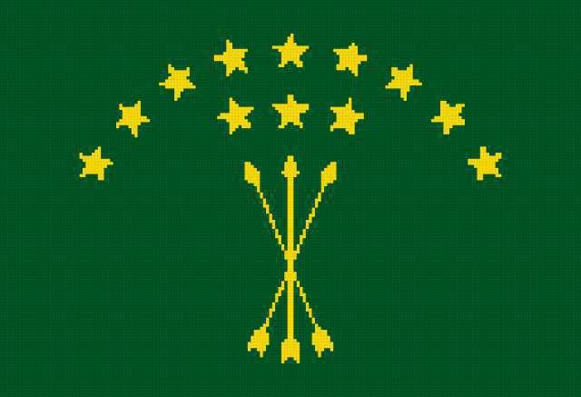 Адыгейский флаг, предпросмотр